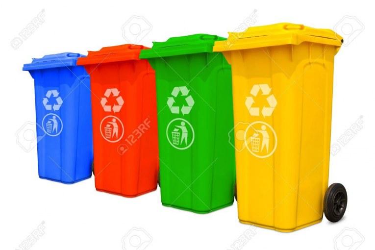 El 'reciclaje', una necesidad (I)