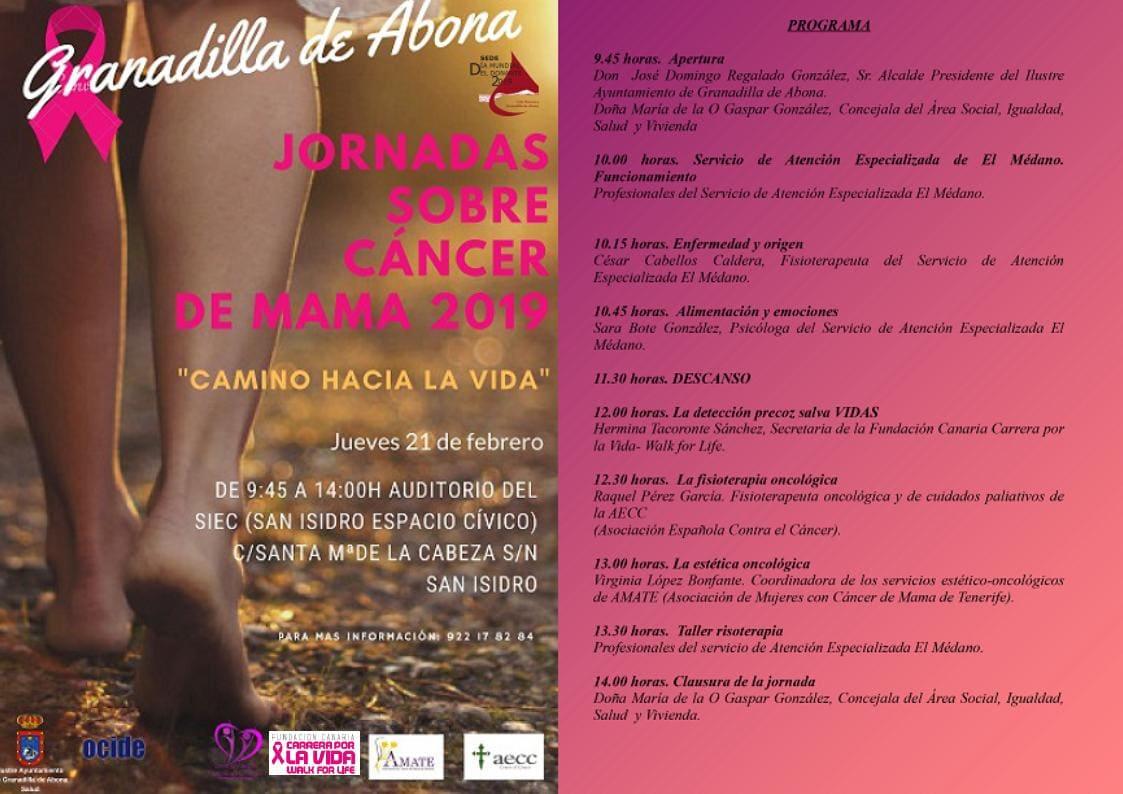 Jornada sobre el 'Cáncer de Mama' con el lema 'Camino hacia la vida', este jueves en San Isidro