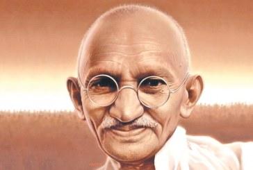 Frase de Mahatma Gandhi (I)