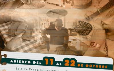 Exposición de ATELSAM hasta el 22 de octubre en el ex-Convento Franciscano del Casco